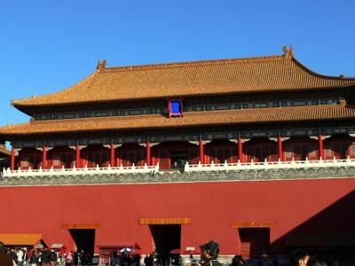 Meridan  Gate