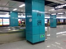 Nanzhoustation