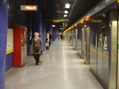Platform 2 At North Greenwich