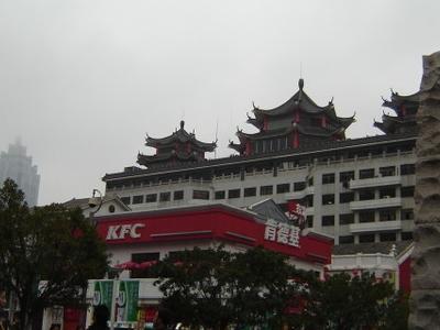 Photo Dongmen