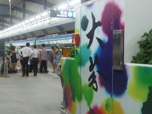 Dafen Station