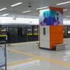 Platform Of Tian Bei Station