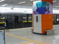 Tianbei Station