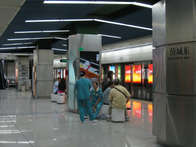 Qiao  Cheng  Dong  Station