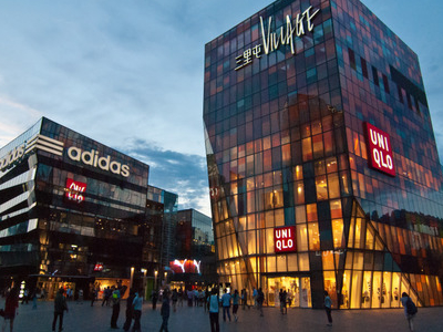 Sanlitun At Dusk