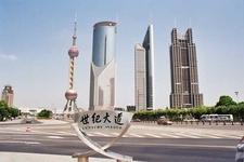 Shaghai Pudong