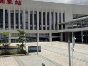 Shenzhen East Railway Station