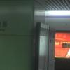 Shenzhen Metro Yijing Station