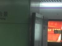 Yijing Station