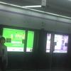 Shenzhen Metro Buxin Station