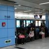 Shen Zhen Metro Hua Qiang Lu Platform