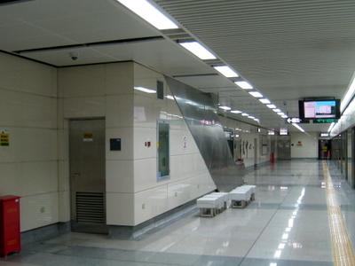 Shenzhen  Metro  Shi  Min  Zhong  Xin  Platform
