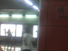 Shenzhen  Metro  Taoyuan  Station