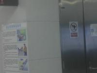 Qiaocheng North Station
