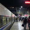 Shenzhen Railway Station Of China