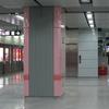 Shenzhen University Station