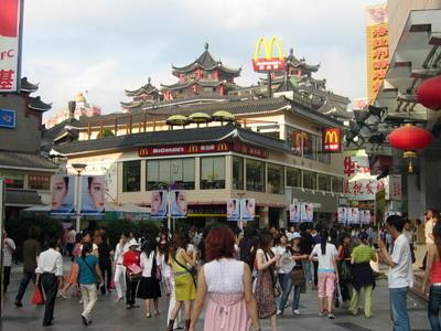 Shen Zjen  Dongmen
