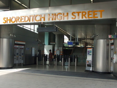 Shoreditch High Street Railway Station