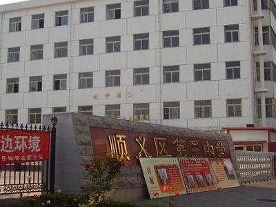 Shunyi No 3 M S