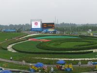 Shunyi