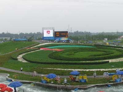 Shunyi Olympic Rowing Canoeing Park