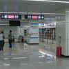 S Z Metro Futian