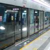 SZ Metro Qianhaiwan