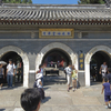 Tanzhe Temples Entrance