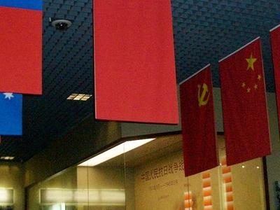 Wanping W W I I Museum  Flags