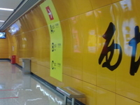 Xichang Station