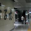 Zhu Zi Lin Station