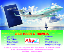 Abu Travels Notice 5