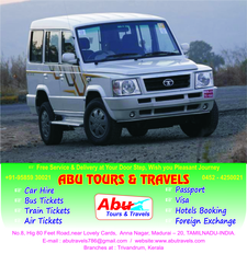 Abu Travels Notice 4