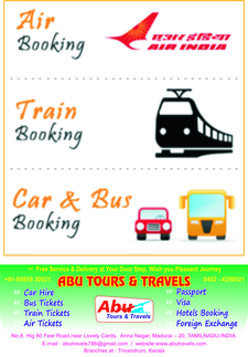 Abu Travels Notice 7