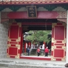 Reproduction Of Ancient Chinese Temple