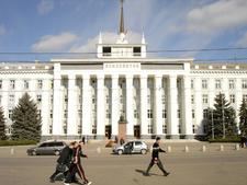 Dom Sovetov The House Of Parliament Tiraspol