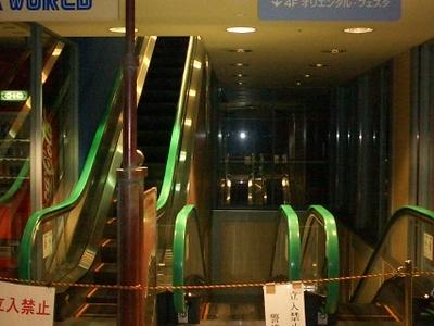 Festival Gate Inside 2