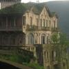 Hotel Del Salto Before Renovations