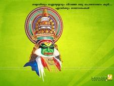 Kerala Onam Wallpapers