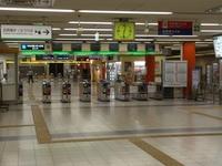 Kintetsu Nippombashi Station