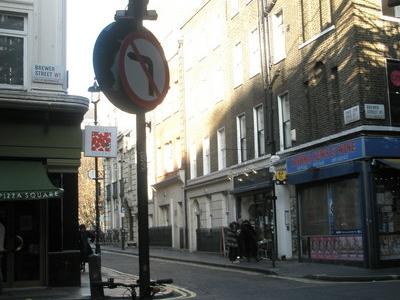 Glasshouse Street Across Brewer Street