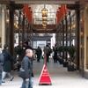 The Royal Arcade On Old Bond Street