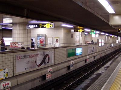 Osaka  Namba   L 1