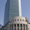 Osaka Securities Exchange 0 1