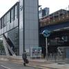 South Quay DLR Station West Entrance