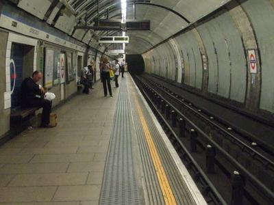Victoria Line Southbound Platform