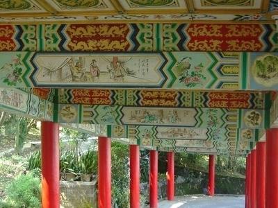 Zhinan Temple  Walkway
