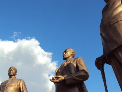 Close-up Of The Three Dikgosi Monument