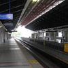 Abdullah Hukum Station
