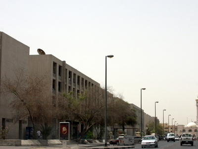 Karama Shopping Centre Area